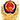 海峡6-新形势下等保2.0网络安全建设实践-2020010706(1).png